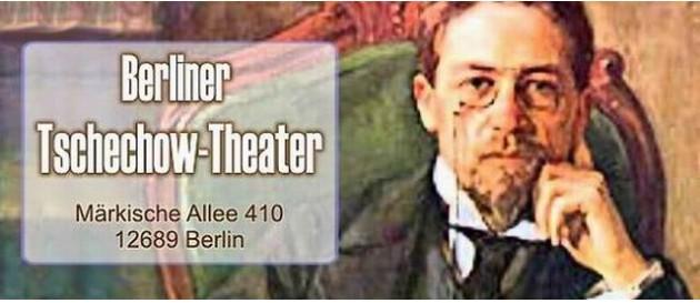 2015 10 30 MarzahnHellerdorf TschechowTheater 1